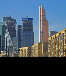 """Международная научная конференция """"Урбанизация и региональное развитие в России и Европе"""""""