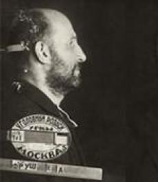 Семинар по советской истории: Забытая запись песен бывших бундовцев и жертв Большого террора