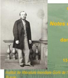 """Colloque international « """"Notes écrites dans un souterrain"""" de F.M. Dostoïevski  dans la culture de l'Europe et de l'Amérique »"""