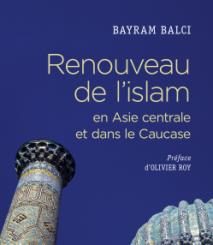 Ислам и политика в Средней Азии и на Кавказе