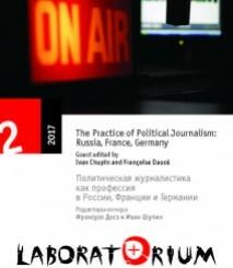 Salon du livre Non/fiction. Table ronde et présentation de la revue Laboratorium