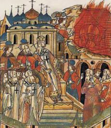 Семинар по религиоведению: От «иудейская мудрствующих» конца XV в. – к субботникам XIX века?
