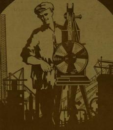 """Séminaire """"Enjeux et méthodes"""". Une cinémathèque de papier. La tentative de création d'un musée du cinéma en Union soviétique (1925-1931)"""