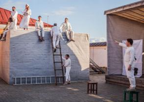 Colloque international «In situ : le spectacle vivant dans l'espace public. Enjeux esthétiques, économiques et politiques»