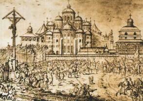 Séminaire sur le fait religieux : L'orthodoxe, le « russe », le « biélorusse » dans la conscience de la population des terres ukrainiennes au milieu du XVII siècle