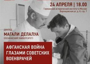 Séminaire d'histoire soviétique : La Guerre d'Afghanistan (1979-1989) aux yeux des médecins militaires soviétiques : une reconfiguration des représentations et pratiques de genre ?