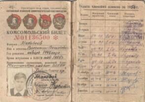 Séminaire « L'univers des choses soviétiques : essai d'anthropologie historique de la culture matérielle et de ses dimensions symboliques en URSS »