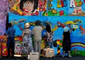 Conférence de Marie-Christine Bordeaux : La participation des habitants à l'art et à la vie culturelle : de nouveaux usages de l'art et de la culture dans l'espace public ?