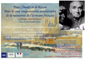 Сolloque international : Paul Claudel et la Russie, pour le 150ème anniversaire de la naissance de l'écrivain français
