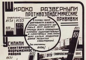 Эпидемии, болезни и здравоохранение в Российской империи и СССР