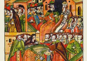 Семинар по религиоведению: Чем же была «ересь иудействующих» в православной культуре Восточной Европы конца XV - XVI вв.?
