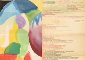 «Литература и искусство». Выступления студентов первого года обучения Французского университетского колледжа в Москве