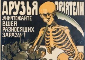 Séminaire d'histoire soviétique: Présentation de Serguei Zatravkine