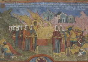 """Séminaire sur le fait religieux : Les Moscovites contre les Madianites, les Amalécites et les habitants de Jéricho… ? Le thème des """"peuples impurs"""" dans la culture de l'État russe à la fin du XVIIe siècle"""