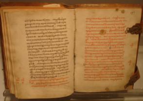 Séminaire « Religions, États et Sociétés » : « Comprendre le mouvement des judaïsants en Russie et Ruthénie au XVe siècle : la question des sources »