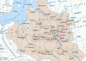 Коллоквиум «Украина в середине и второй половине XVII в.: состояние историографии и спорные научные вопросы»