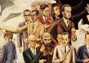 Вторая международная конференция «Rossica. Русская литература в мировом культурном контексте. Скрещение взглядов»