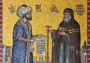 Séminaire sur le fait religieux : Musulmans de l'Empire Byzantin et de Moscovie : une intégration sans assimilation ?