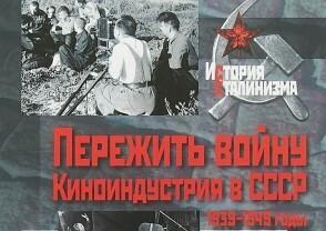 Surmonter la guerre: l'industrie cinématographique en URSS de 1939 à 1949