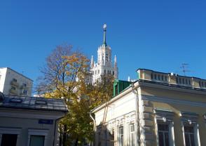 Poste de chercheur(e) post-doctorant(e) affecté(e) au Centre d'études franco-russe de Moscou