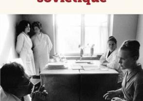 Выход книги Грегори Дюфо «История советской психиатрии»