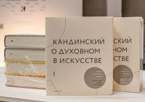 """Документы по выставке """"GAKhN displaced"""" в Москве"""